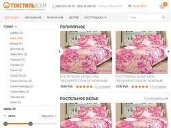 мобильная версия tekstilvsem.ru