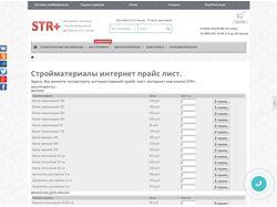 strmate.ru