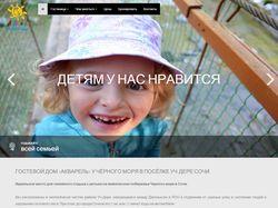 minisochi.ru
