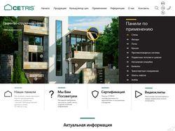 """Веб-разработка адаптивного сайта """"Cetris"""" (lv)"""