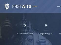 FASTWITS.com