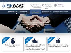 Дизайн главной страницы FinWave