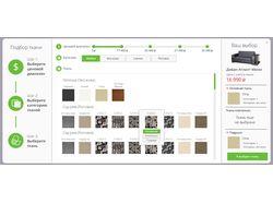 Интерфейс подбора ткани для магазина мебели