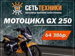 баннер мотоцикл