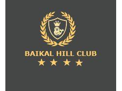 Логотип для туристического комплекса на Байкале