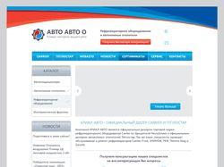 Дизайн копия сайта