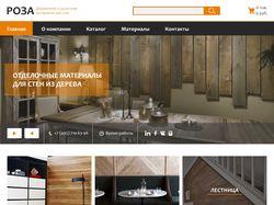 Деревянные отделочные материалы для стен