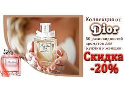 Для ИМ мужских и женских ароматов