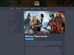Gamehub - каталог онлайн-игр