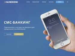 Onlinebank Design Concepts