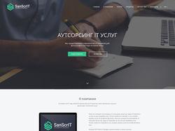 One Page - SanScrIT