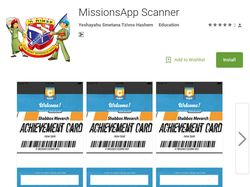 MissionsApp Scanner (Android)