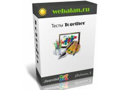 Компонент тестов для Joomla 3 Together