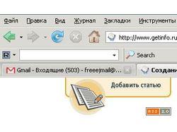 Плагин для Mozilla Firefox