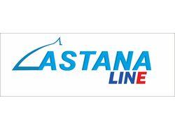 астана line