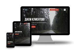 Сайт веб-студии Aiden
