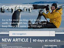 Блог арктического экспедитора