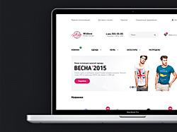«Wildlove» - интернет-магазин одежды
