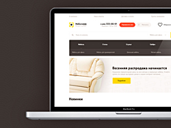 «Мебелефф» — интернет-магазин мебели