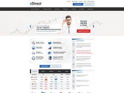 Сайт для xDirect