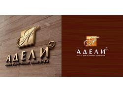 Логотип для мебельной компании «Адели»