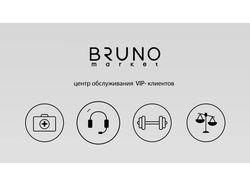 Информационный видеоролик компании BrunoMarket