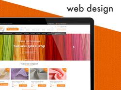 Интернет-магазин тканей и товаров для рукоделья