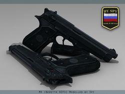 Пистолет M9 Beretta 92FS