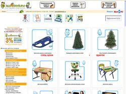 """Детский интернет магазин """"Все для детей"""""""
