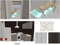 Разные проекты по дизайну .