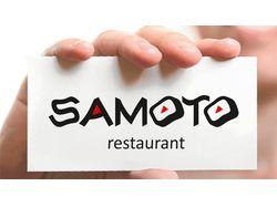 Логотип для ресторана восточной кухни