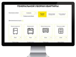 Клиринговые услуги в Москве
