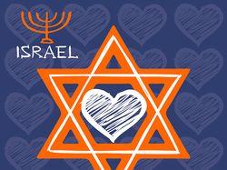 Hand drawn Israel symbols