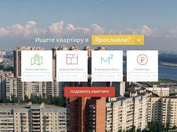 """Сайт департамента новостроек ГК """"Метро"""""""
