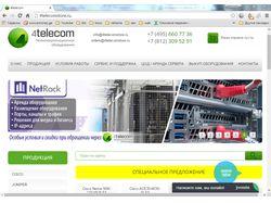 Наполнение сайта 4telecomstore.ru.