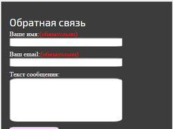 Адаптивный макет сайта-визитки