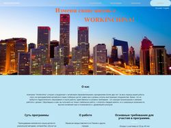 WorkInChina.ru