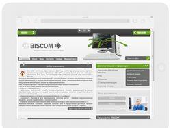 """Адаптивная вёрстка сайта """"Biscom"""""""