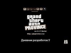 JS TEAM - GTA Province - Дневник разработок (2)
