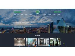 Сайт-визитка  -  http://liftstroyastana.kz/