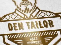 Логотип Den Tailor