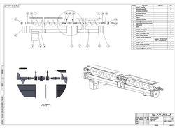 Шнековый транспортер. Расчет и проектирование