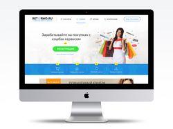 Дизайн сайта Retorno
