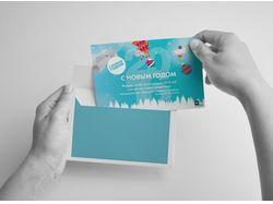 «RDK» / Поздравительная открытка для компании
