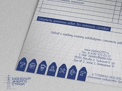 «МонолитЭнергоСтрой» / Разработка листовки