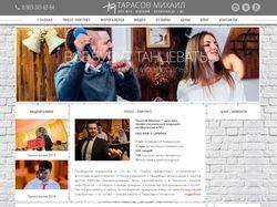Обновление функционала и внешнего вида сайта