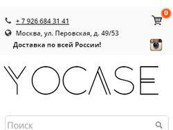 Адаптивная версия сайта yocase.ru