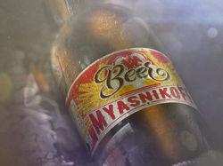 «Мясникофф» / Этикетка для пива