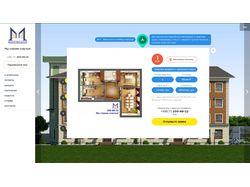 Murad Buildings - строительная компания