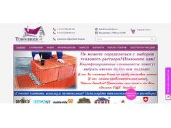 townbrick.ru (MODX)